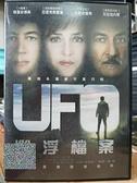 挖寶二手片-0B02-428-正版DVD-電影【幽浮檔案】-姬蓮安德森 亞歷克斯夏普(直購價)