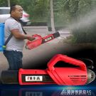 電動噴霧器三代農用電動噴霧器手提彌霧機送...
