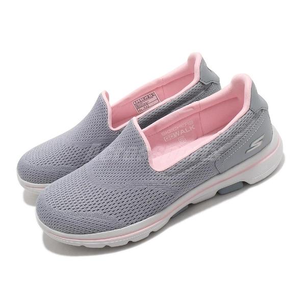 Skechers 健走鞋 Go Walk 5 Ocean Sparkle 女 灰 粉 記憶鞋墊 套入式 運動休閒鞋【ACS】 124244GYLP