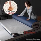 床墊軟墊乳膠加厚海綿地鋪睡墊床褥租房專用榻榻米墊被褥子 俏girl YTL