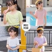 女童短袖新款洋氣兒童t恤女寶寶半袖夏裝中大童裝夏天上衣潮 快速出貨
