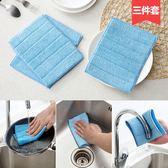 【TT】超細纖維海綿吸水抹布加厚不掉毛洗碗巾廚房清潔毛巾洗碗布