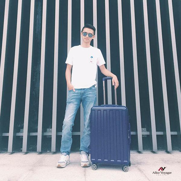 行李箱 旅行箱 28吋 加大容量PC耐撞擊 法國奧莉薇閣 貨櫃競技場系列 藍色 (加贈防塵套)
