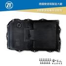 ZF 8 八速 變速箱油底殼 濾網 墊片...