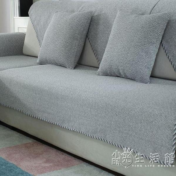 沙發墊布藝四季棉麻簡約組合實木坐墊現代夏天防滑沙發套靠巾定做 小時光生活館