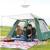 戶外帳篷 帳篷戶外2人野營單人家用野外露營防暴雨加厚3人-4人全自動T 多款可選