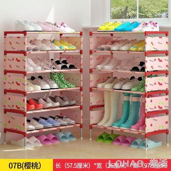 鞋架鞋櫃 多層簡易防塵家用組裝經濟型宿舍家里人門口小鞋架多功能鞋櫃 igo
