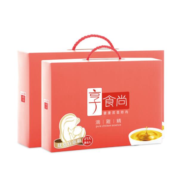 享食尚滴雞精27+6入 特惠組【杏一】