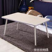 便捷折疊桌 小匠材筆記本電腦桌床上用可折疊懶人學生宿舍學習書桌小桌子做桌 MKS 歐萊爾藝術館