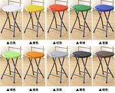 塑料摺疊凳高凳便攜凳子椅子家用省空間椅簡約餐桌圓凳小板凳簡易ATF 艾瑞斯居家生活