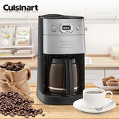 *買就送3M星座牙線棒*【Cuisinart 美膳雅】12杯全自動研磨美式咖啡機 DGB-625BCTW