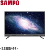 【SAMPO聲寶】40吋 LED 液晶顯示器 EM-40BA100