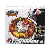 戰鬥王之颶風戰魂陀螺 經典系列 爆焰狂刀 【鯊玩具Toy Shark】