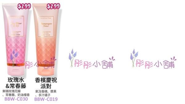 Bath & Body Works 香氛三倍保濕身體乳霜 226g (不油膩保濕) BBW美國原廠 【彤彤小舖】