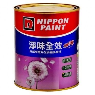 立邦淨味全效乳膠漆百合白1L