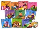 【認知類繪本】Baby小繪本:好習慣故事(10本彩色書+1CD)