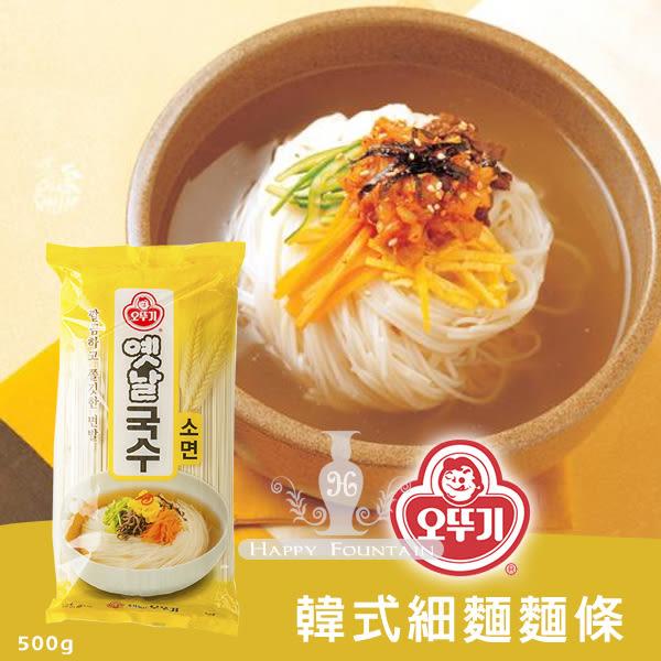 韓國不倒翁 韓式細麵麵條500g (包)