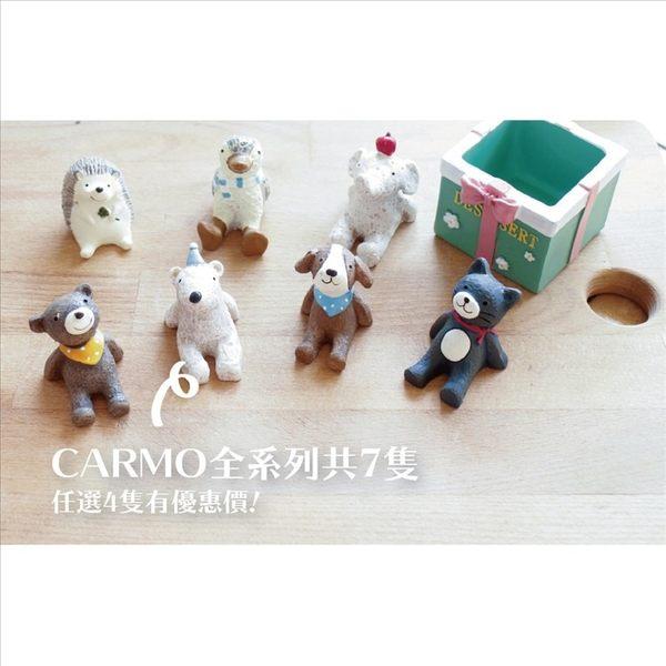 〔熱銷千件〕優質版-CARMO仰望天空小動物微景觀公仔(單入)【B01001】