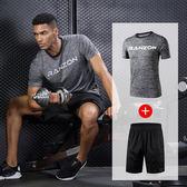~跑步運動服健身服兩件套速干寬鬆~ 新知優品