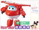 麗嬰兒童玩具館~韓國Super Wings超級飛俠/超級快遞-5吋變形飛機卡通玩具