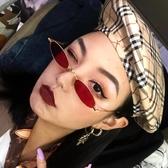 復古紅色貓眼歐美小臉墨鏡女窄框太陽鏡個性創意造型單品 小艾時尚