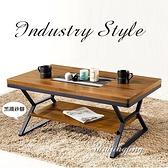 【水晶晶家具/傢俱首選】CX1358-4 格維納110cm黑鐵砂造型腳架大茶几