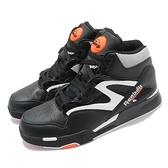 Reebok 籃球鞋 Pump Omni Zone II 黑 橘 Dee Brown 充氣 男鞋 復古 經典款 【ACS】 G57539