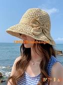 草帽女百搭蝴蝶結漁夫帽太陽帽遮陽防曬帽【倪醬小鋪】