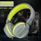 手機電腦音樂耳機頭戴式耳麥帶話筒 重低音單孔用 遇見生活