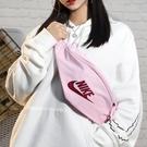 IMPACT Nike Heritage Hip Pack Baby Pink 粉色 腰包 側背包 BA5750-663