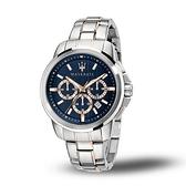 【Maserati 瑪莎拉蒂】SUCCESSO刷紋面盤設計三眼日期錶-時尚藍/R8873621008/台灣總代理公司貨兩年保固