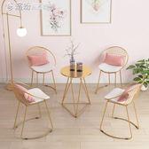 北歐靠背椅子現代簡約休閒椅網紅椅家用餐椅凳子小圓桌化妝椅YXS 「繽紛創意家居」