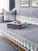 沙發墊四季通用布藝防滑皮木坐墊靠揹巾北歐全包萬能沙發套罩一套  Cocoa