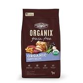寵物家族-ORGANIX 歐奇斯 95%有機幼母犬10lb