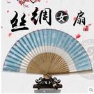 中國風杭州古典女扇 日式古風創意折扇二節絲綢女式折扇子