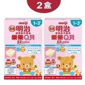 【2盒】MEIJI 金選明治樂樂Q貝-成長(1-3歲)【佳兒園婦幼館】