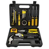 艾瑞澤家用工具套裝多  工具箱維修汽車手動工具組套電鉆【 出貨】