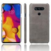 手機殼 適用LG V40手機殼皮質背殼lg v30防摔保護套LG v40ThinQ手機套