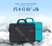 Cartinoe 卡提諾 全新星空系列 蘋果 MacBook 手提電腦包 避震袋 時尚 商務款 防水 防震