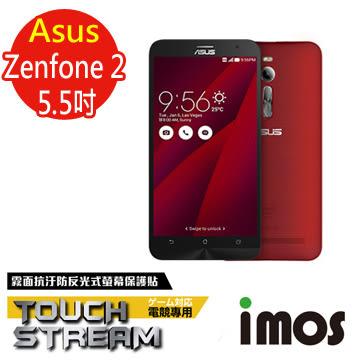 TWMSP★按讚送好禮★iMOS 華碩 ASUS Zenfone 2 (5.5吋) 電競 Touch Stream 霧面 螢幕保護貼