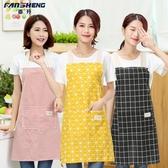 圍裙 夏季時尚圍裙女可愛廚房可擦手做飯工作服罩衣棉麻圍腰防油水家用
