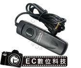 Canon Remote Switch RS-60E3 電子快門線(RS-60E3)
