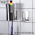 牙刷置物架吸壁式衛生間免打孔不銹鋼牙膏牙刷架【步行者戶外生活館】