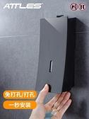給皂機 酒店皂液器 壁掛式衛生間黑色免打孔沐浴露盒子家用洗手液按壓瓶 美物 交換禮物