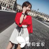 2018夏季新款韓版女裝高腰闊腿褲兩件套氣質小香風時尚套裝夏裝潮