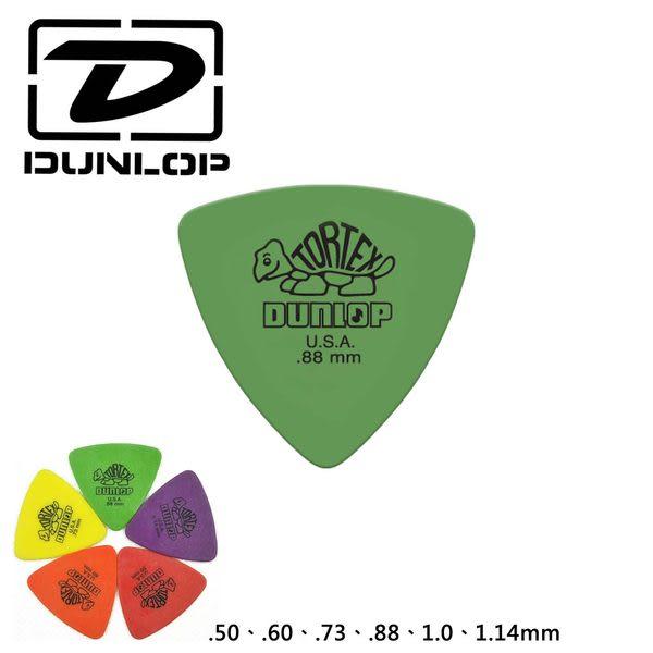小叮噹的店- 彈片 美國Dunlop 大三角 PICK 撥片 431R 厚度0.5~1.14mm 單片售 公司貨
