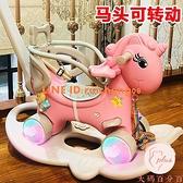 木馬兒童搖馬寶寶玩具搖搖車兩用嬰兒搖椅搖搖馬【大碼百分百】