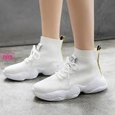 YoYo 襪靴 彈力 襪子鞋 高幫 彈力 短靴