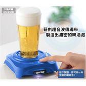 聲納啤酒泡打器 (藍)_ TA51925