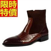 馬丁靴-真皮革尖頭潮流時尚磨砂中筒男靴子2色65d31【巴黎精品】